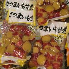 さつまいも甘煮レモン風味 498円(税抜)