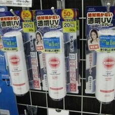 サンカットUVスプレー 598円(税抜)