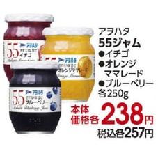 55ジャム 238円(税抜)