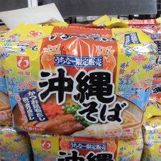 沖縄そば 348円(税抜)
