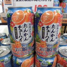 果実の瞬間 沖縄たんかん 128円(税抜)