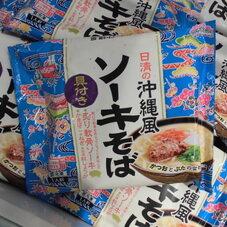 沖縄風ソーキそば 780円(税抜)