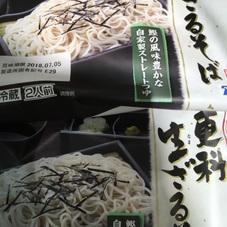 信州更科生ざるそば 238円(税抜)