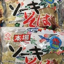 ソーキそば2食入り(だし・ソーキ肉付) 723円(税抜)