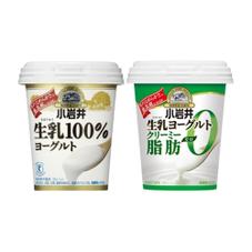 生乳ヨーグルト各種 177円(税抜)