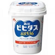 ビヒダスヨーグルト 98円(税抜)