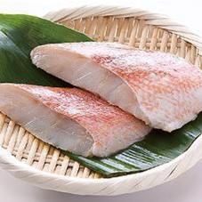 赤魚(解凍)切身 97円(税抜)