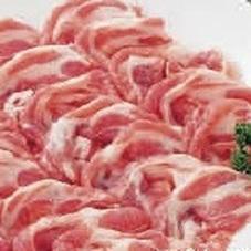 豚カタロース肉冷しゃぶ用 158円(税抜)