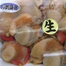 生むきほたて(刺身用) 780円(税抜)