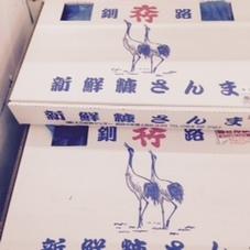 糠さんま化粧箱 1,000円(税抜)