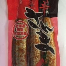 ピリ辛さんま 199円(税抜)