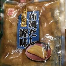味付け数の子 500円(税抜)