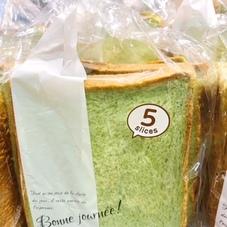 抹茶食パン:1個 280円(税抜)