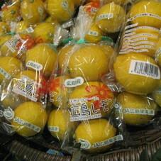 国産レモン 398円(税抜)