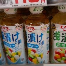 浅漬けの素 148円(税抜)