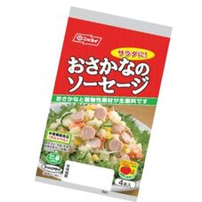 おさかなのソーセージ 67円(税抜)