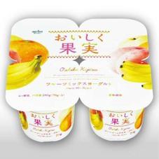 フルーツミックスヨーグルト 159円
