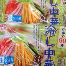 冷やし中華 118円(税抜)