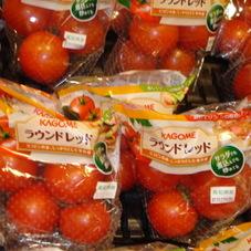 カゴメ ラウンドレッドトマト 198円(税抜)