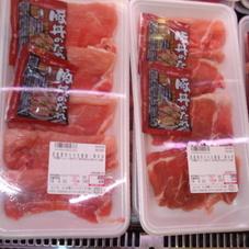 豚肉もも生姜焼用 168円(税抜)