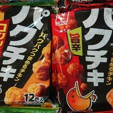 パクチキ(各種) 188円(税抜)