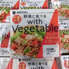 with Vegetable サルサ風トマトたれ 98円(税抜)