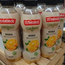 オーガニックオレンジジュース 128円(税抜)