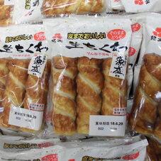 皮までおいしい生ちくわ 198円(税抜)