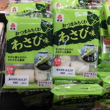 おつまみちくわわさび味 148円(税抜)