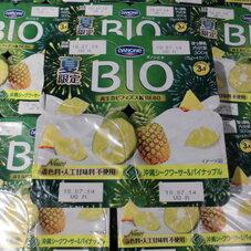 ビオ 沖縄シークァーサー&パイナップル 158円(税抜)
