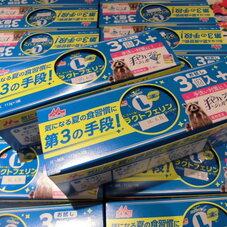 ラクトフェリンヨーグルト 298円(税抜)