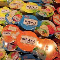 朝食ヨーグルト 128円(税抜)