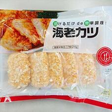 えびかつ 268円(税抜)