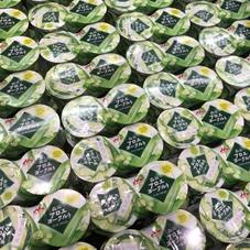 アロエヨーグルト 88円(税抜)