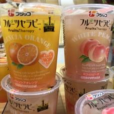フルーツセラピー各種 98円(税抜)