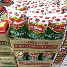 トマトケチャップ 139円(税抜)