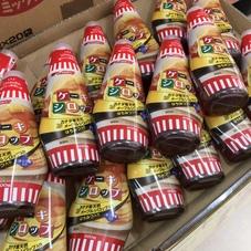 ケーキシロップ 179円(税抜)