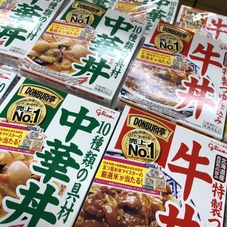 DONBURI 亭 139円(税抜)