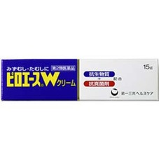 ピロエースWクリーム 798円(税抜)