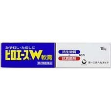 ピロエースW軟膏 798円(税抜)