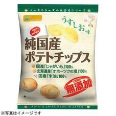 純国産ポテトチップス うすしお味 119円(税抜)