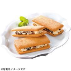 マルセイバターサンド 602円(税抜)