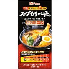スープカリーの匠 濃厚スープ 298円(税抜)