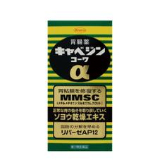 キャベジンα 1,780円(税抜)