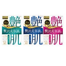 プレミアムプレサ ビューティーマスク 548円(税抜)