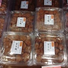 梅干し 1,000円(税抜)