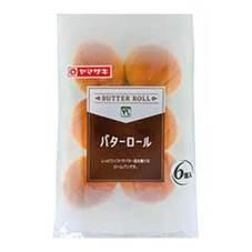 バターロール 10ポイントプレゼント