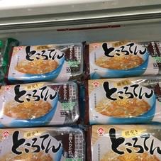 細突きところてん 三杯酢・黒酢 198円(税抜)