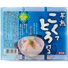 華吉野半熟こくてとろける豆腐 68円(税抜)