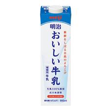 おいしい牛乳 218円(税抜)